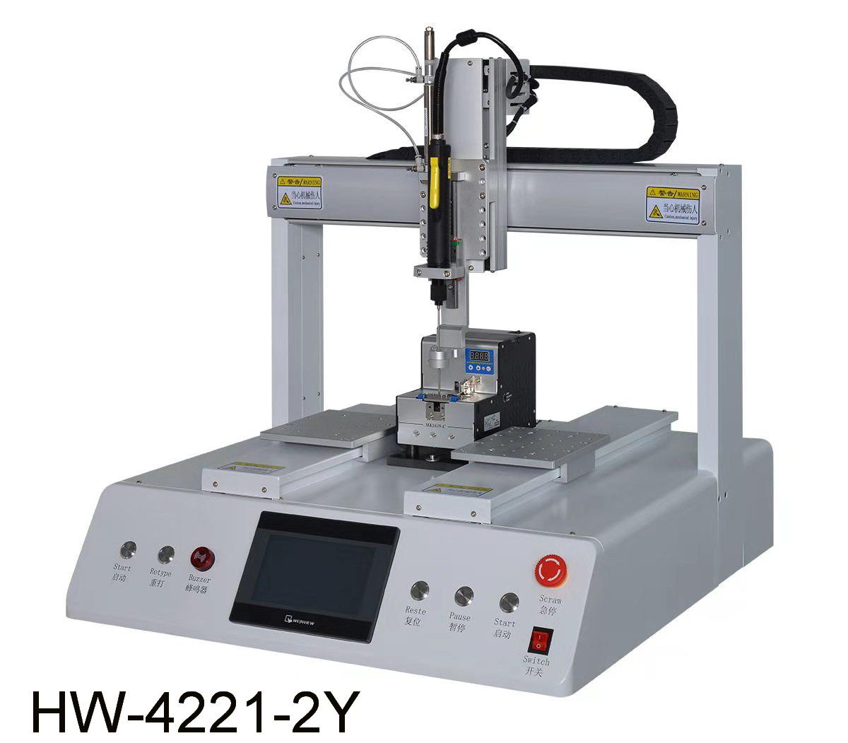 自动锁螺丝机HW-4221-2Y(磁吸式)机械参数